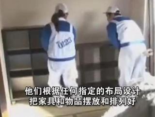 【詹長霖】中國服務行業少了這樣的公司