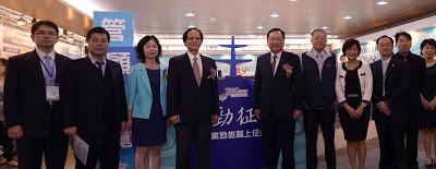 [報導]企業大學詹長霖講師參與2015台灣「打造高成長企業成果展」