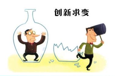 【詹長霖】企業轉型升級的第一步就是創新型組織