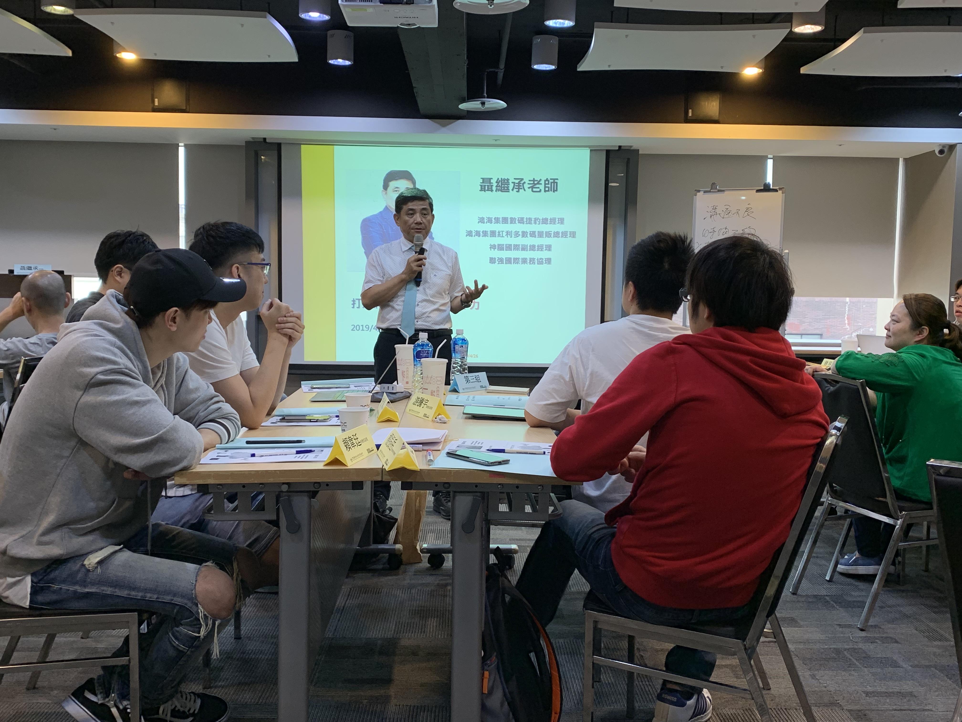 【企業內訓影片】香港商真好玩科技台灣分公司-打造將才基因~團隊協作力