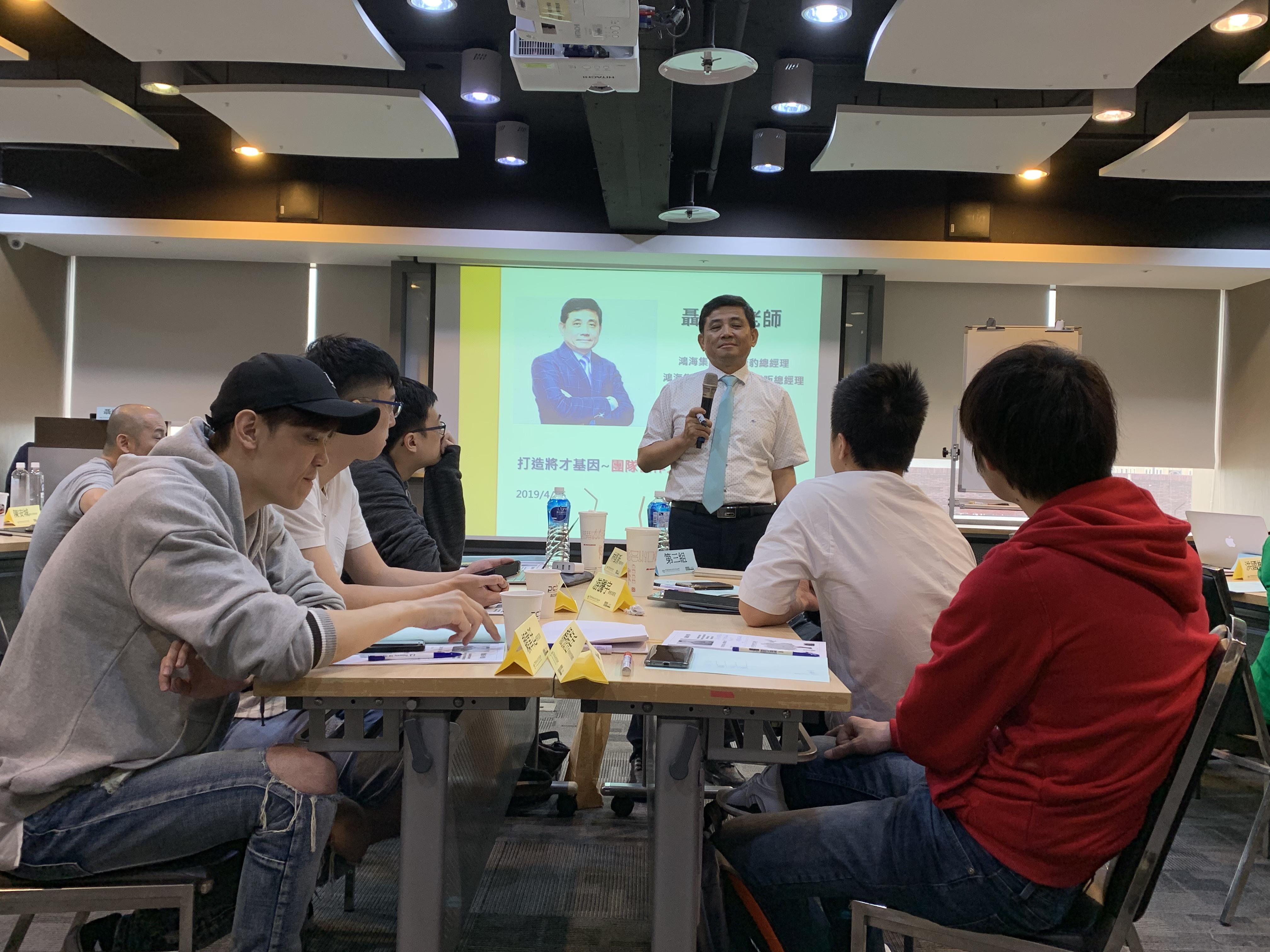 【企業內訓影片】香港商真好玩科技台灣分公司-目標管理與問題解決研習會
